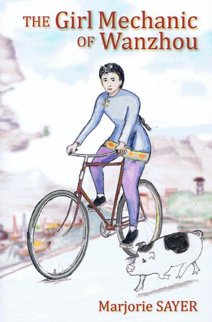 Book Review: The Girl Mechanic of Wanzhou